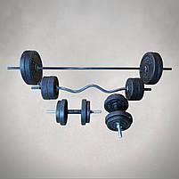 Лавка регульована для жима (до 300 кг) зі Стійками (до 200 кг). Штанги пряма, w-подібна та гантеліі, фото 6