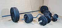 Лавка регульована для жима (до 300 кг) зі Стійками (до 200 кг). Штанги пряма, w-подібна та гантеліі, фото 7