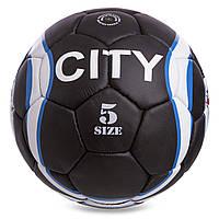 Мяч футбольный 5 размер для улицы МАНЧЕСТЕР СИТИ Manchester 1 City Ручная сшивка Черный (СПО FB-2165)