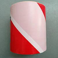 Лента оградительная, сигнальная 100 метров красно-белая