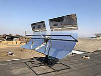 Концентратор солнечной энергии (солнечный концентратор) СЭЛ ПСК-5 1000 л/сутки 56 кВт/ч в сутки