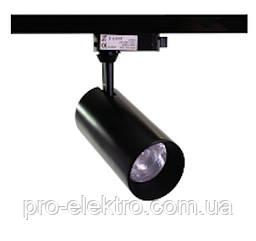 Трековый светодиодный LED светильник ZL4013 12w 4000k LED track black Z-Light