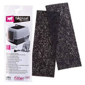 Ferplast L483 Aktive Coal Filter Запасний вугільний фільтр для котячого туалету Genica, 24x10x5,3 см