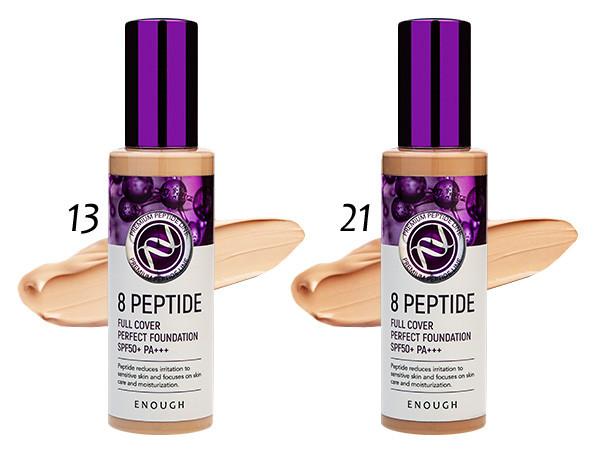 Тональная основа с пептидами Enough 8 Peptide Full Cover Perfect Foundation SPF50+ 21 тон