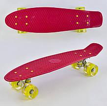 "Скейт скейтборд пенни борд Best Board 0220 22"" светящиеся колеса красный"
