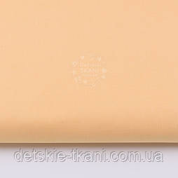 Однотонна польська бязь світло-абрикосового кольору (№ 770а).