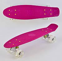 "Пенни борд скейт со светящимися колесами 22"" Best Board 9090 малиновый"