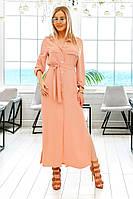 Деловое платье-рубашка длинное