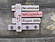 Ключница деревянная, фото 2