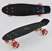 "Скейт скейтборд пенни борд Best Board 0990 22"" светящиеся колеса черный"