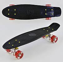 """Пенни борд скейт со светящимися колесами 22"""" Best Board 0990 черный"""