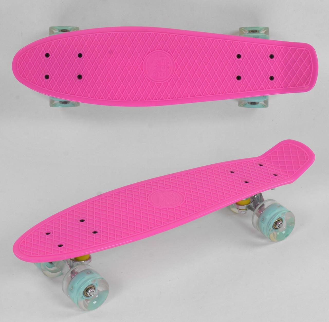 "Пенни борд скейт со светящимися колесами 22"" Best Board 1070 розовый"