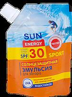 Sun Energy Sport. Солнцезащитная эмульсия для загара водостойкая SPF 30 дой-пак 90 мл