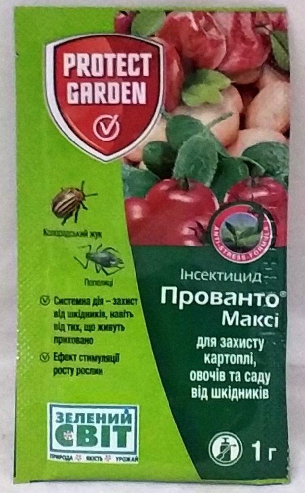 Інсектицид ПРОВАНТО МАКСІ 1г. (Конфідор Максі) (імідаклоприд) Bayer