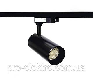 Трековый светодиодный LED светильник ZL4014 24w 2200Lm 4000k LED track black Z-Light