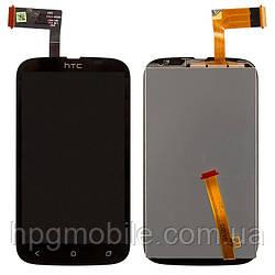 Дисплей для HTC Desire V T328w, модуль в сборе (экран и сенсор), черный, оригинал