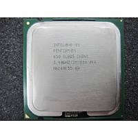 Процессор Intel Pentium 4 650 3.40GHZ/2M/800, s775, tray