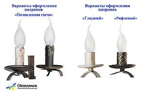 """Люстра кованая  """"Верона""""  белая c золотом на 10 ламп, фото 2"""