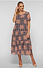Платье летнее  VР332 пудра