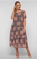 Платье летнее  VР332 пудра, фото 1