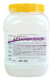 Засіб дезінфекційний Дезанол Хлор 1кг (еквівалент Дезактин, Хлорантоїн, Септомакс)