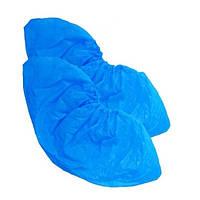 Бахилы медицинские 4г , бахіли медичні , ( голубые )