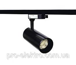 Трековый светодиодный LED светильник ZL4015 30w 4000k 2700Lm LED track black Z-Light