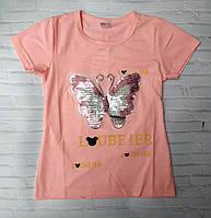 """Футболка детская для девочки с пайетками """"Бабочка"""" 6-8 лет, цвет уточняйте при заказе, фото 1"""