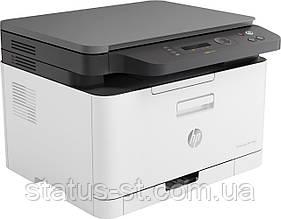Ремонт принтера HP Color Laser MFP 178nw в Киеве