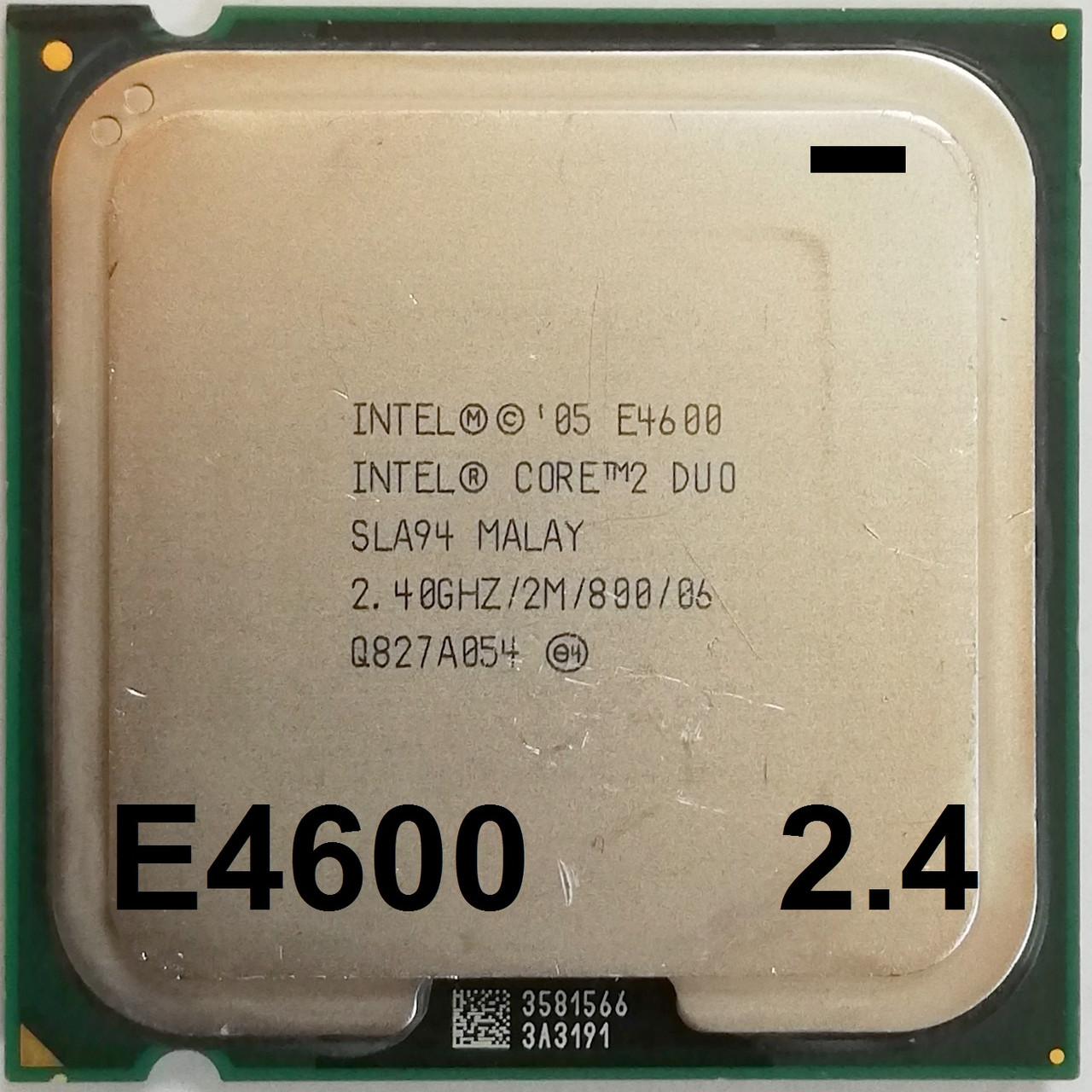Процессор Intel Core 2 Duo E4600 M0 SLA94 2.40GHz 2M Cache 800 MHz FSB Socket 775 Б/У МИНУС