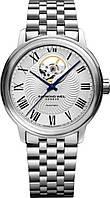 Часы RAYMOND WEIL 2227-ST-00659