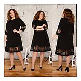 Платье А-образного кроя нарядное с кружевными вставками, 2 цвета р.52,54,56,58 093Й, фото 2