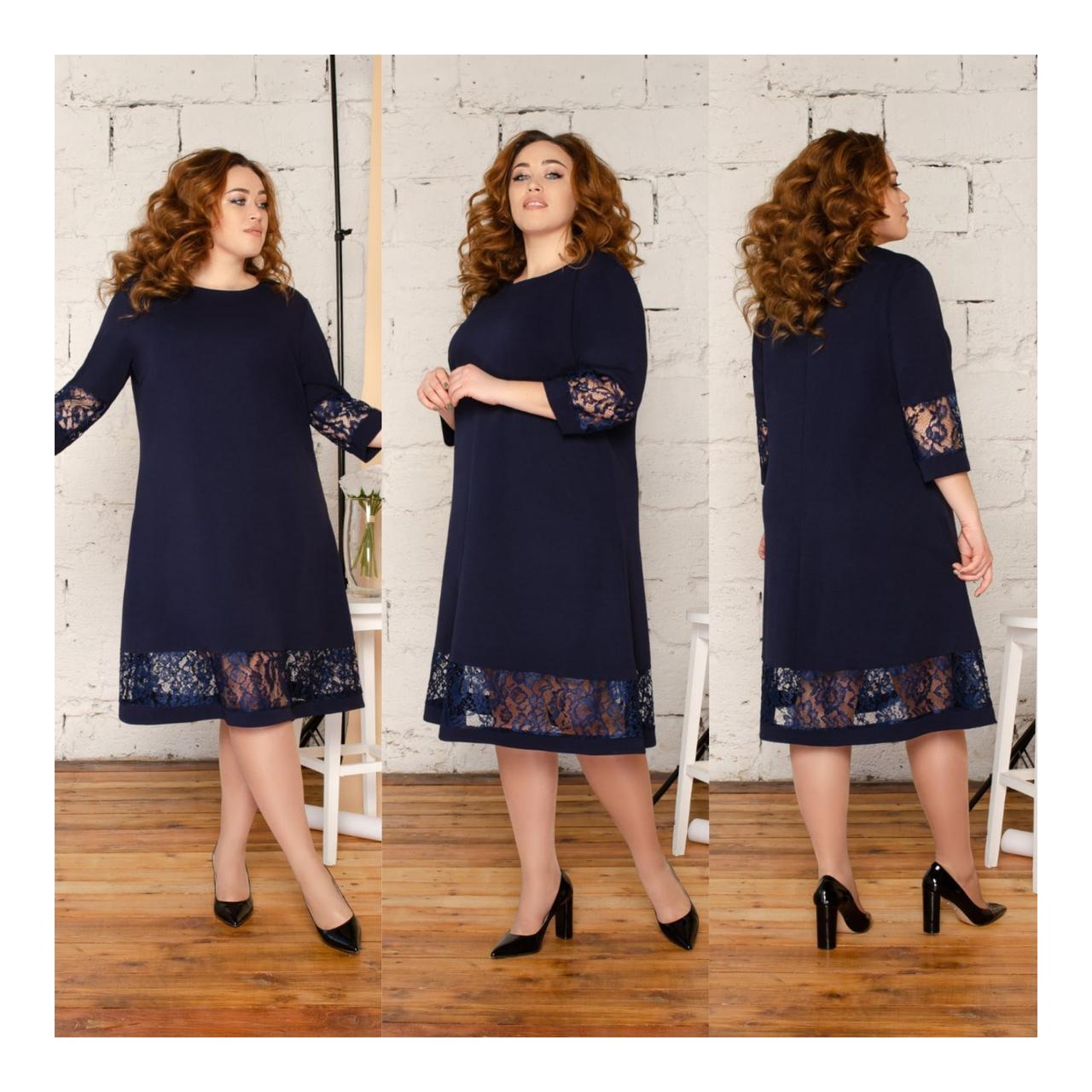 Платье А-образного кроя нарядное с кружевными вставками, 2 цвета р.52,54,56,58 093Й