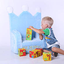 Детское Кресло Zolushka Царь 75см (586)
