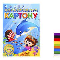 Набір кольорового картону А4 9+2арк Підводний світ Лунапак (25)