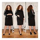 Платье осень-зима полуприталенного кроя с карманом и вставками сетка на рукавах, 2 цвета р.50,52,54,56 091Й, фото 2