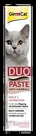 GimCat Anti-Hairball Duo Paste Chicken+Malt - паста для выведения шерсти с курицей для кошек, 200гр