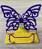 Підставка для книги-3 Метелик пластик, Ірбис
