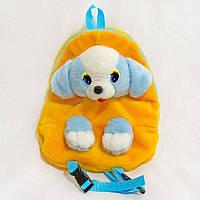 Рюкзак детский Zolushka Собака 32см желтоголубой (2882), фото 1