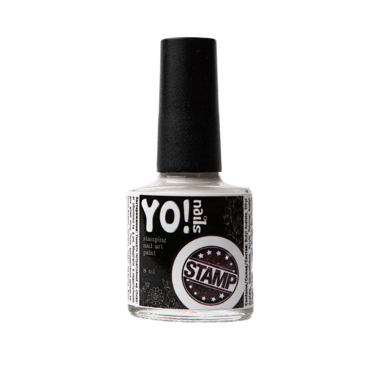 Краска для стемпинга Yo!Nails STAMP №2, 8 мл