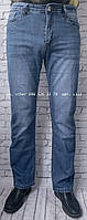 Fashion джинси Світло-Синій розмір 32
