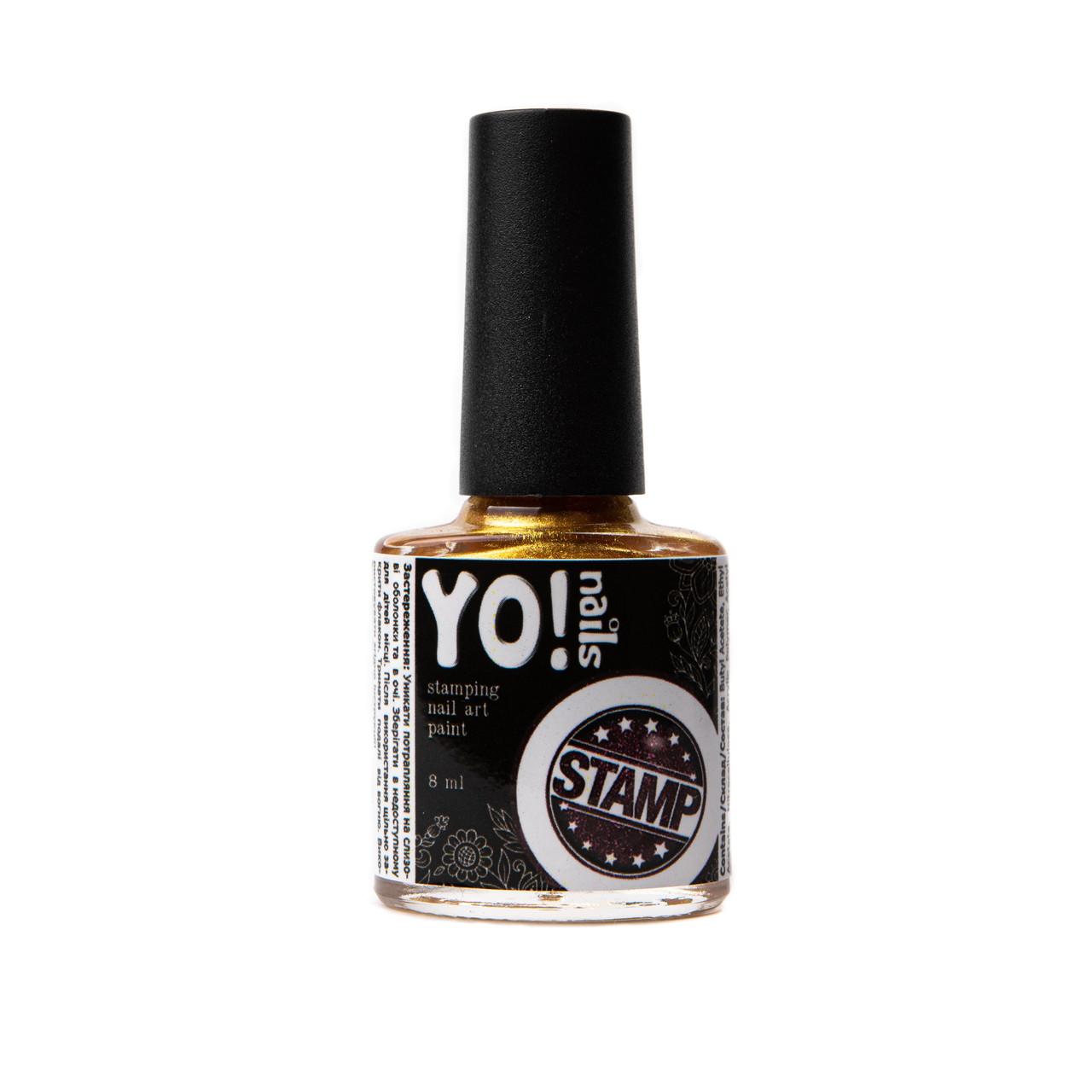Краска для стемпинга Yo!Nails STAMP №4, 8 мл