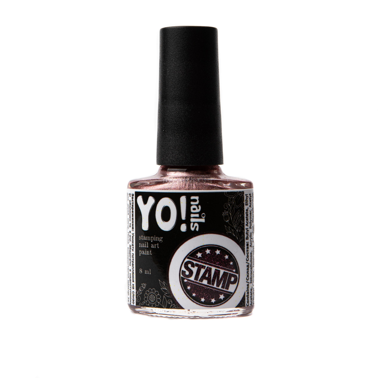 Краска для стемпинга Yo!Nails STAMP №5, 8 мл