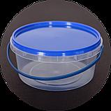 Ведро пластиковое пищевое 0.5 л (упаковка 100 шт). Бесплатная доставка!, фото 2
