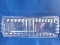 Контейнер пластиковий одноразовий ПС-133
