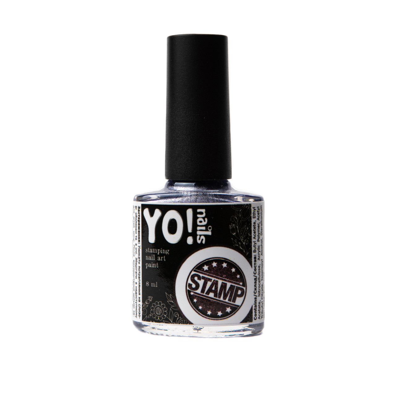 Краска для стемпинга Yo!Nails STAMP №6, 8 мл