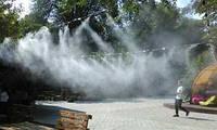 Система охлаждения туманом