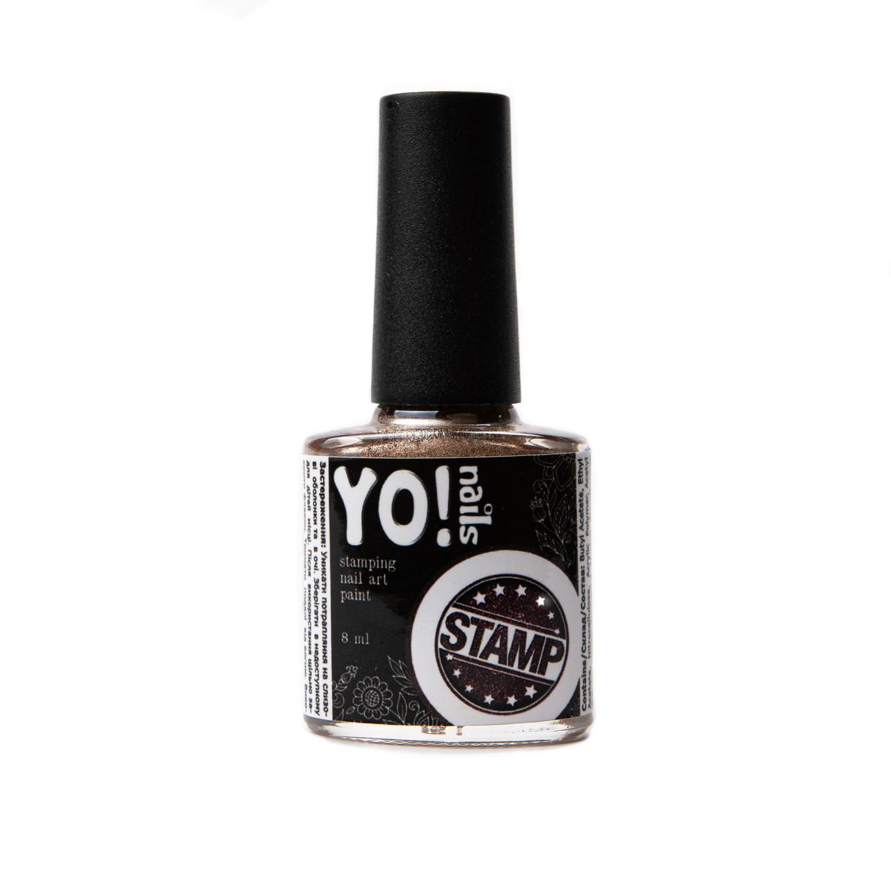 Краска для стемпинга Yo!Nails STAMP №7, 8 мл