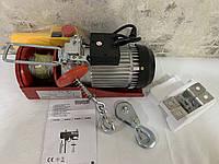 Лебедка электрическая, тельфер Euro Craft HJ203 250 / 500кг