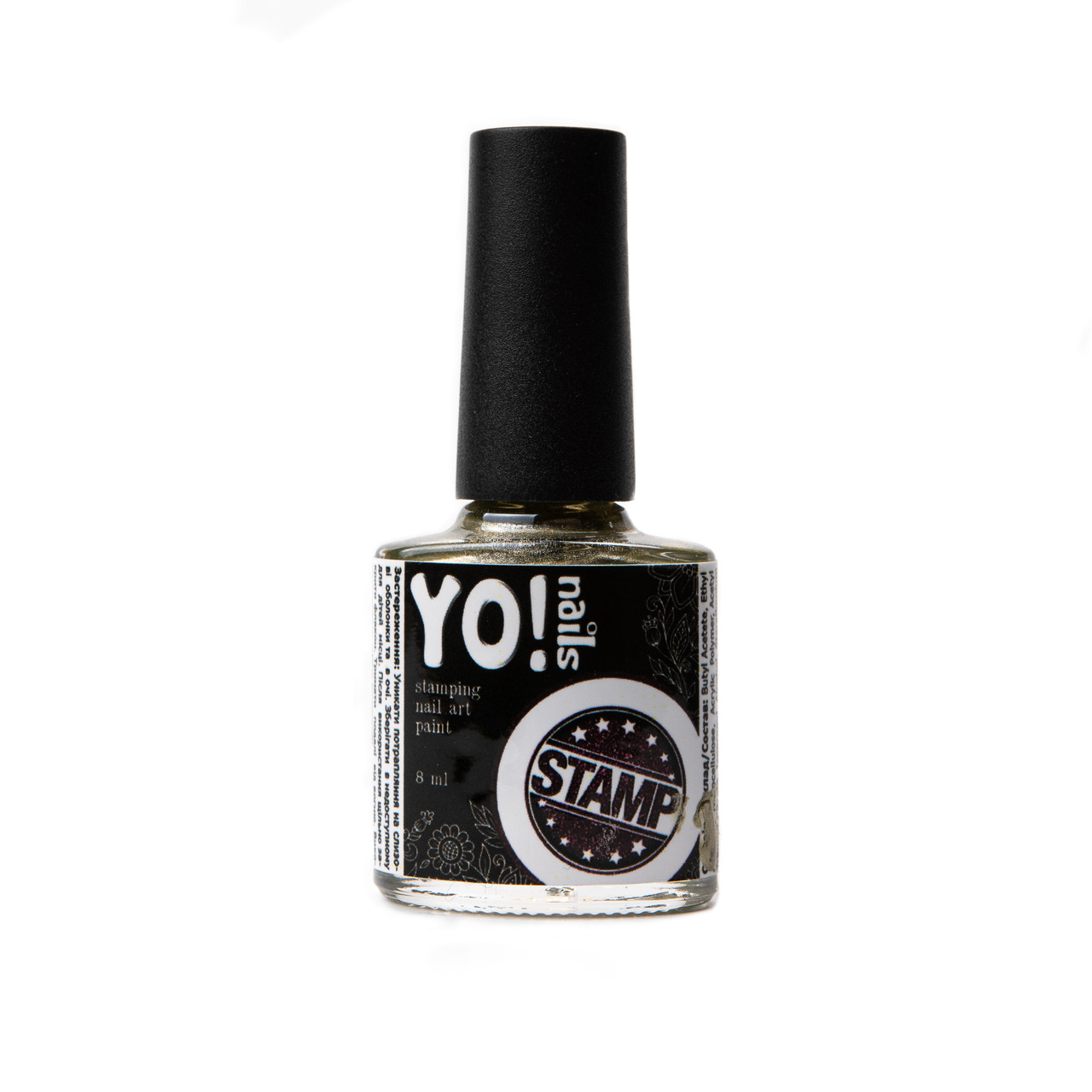 Краска для стемпинга Yo!Nails STAMP №8, 8 мл